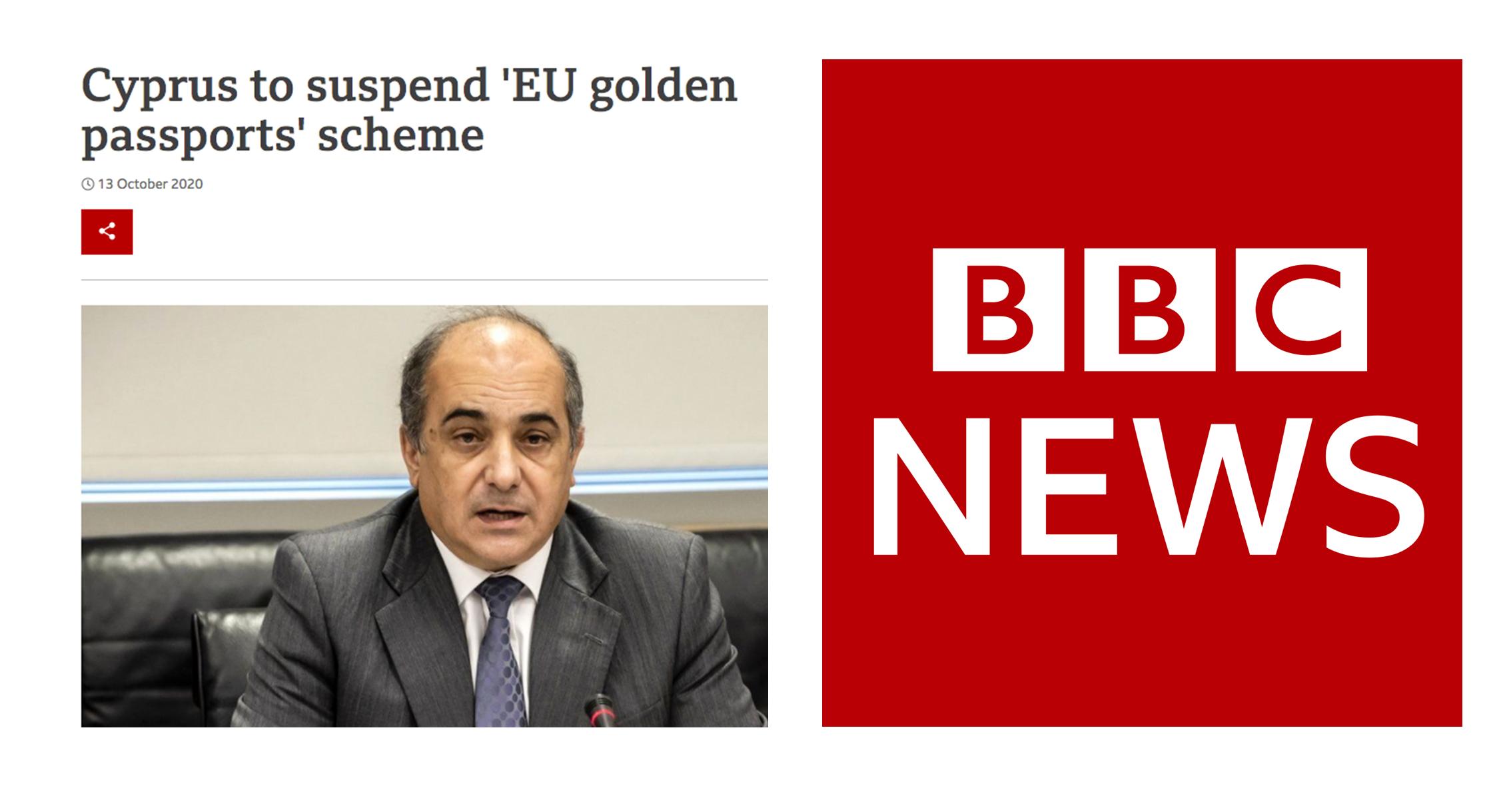 BBC: Cyprus to suspend 'EU golden passports' scheme