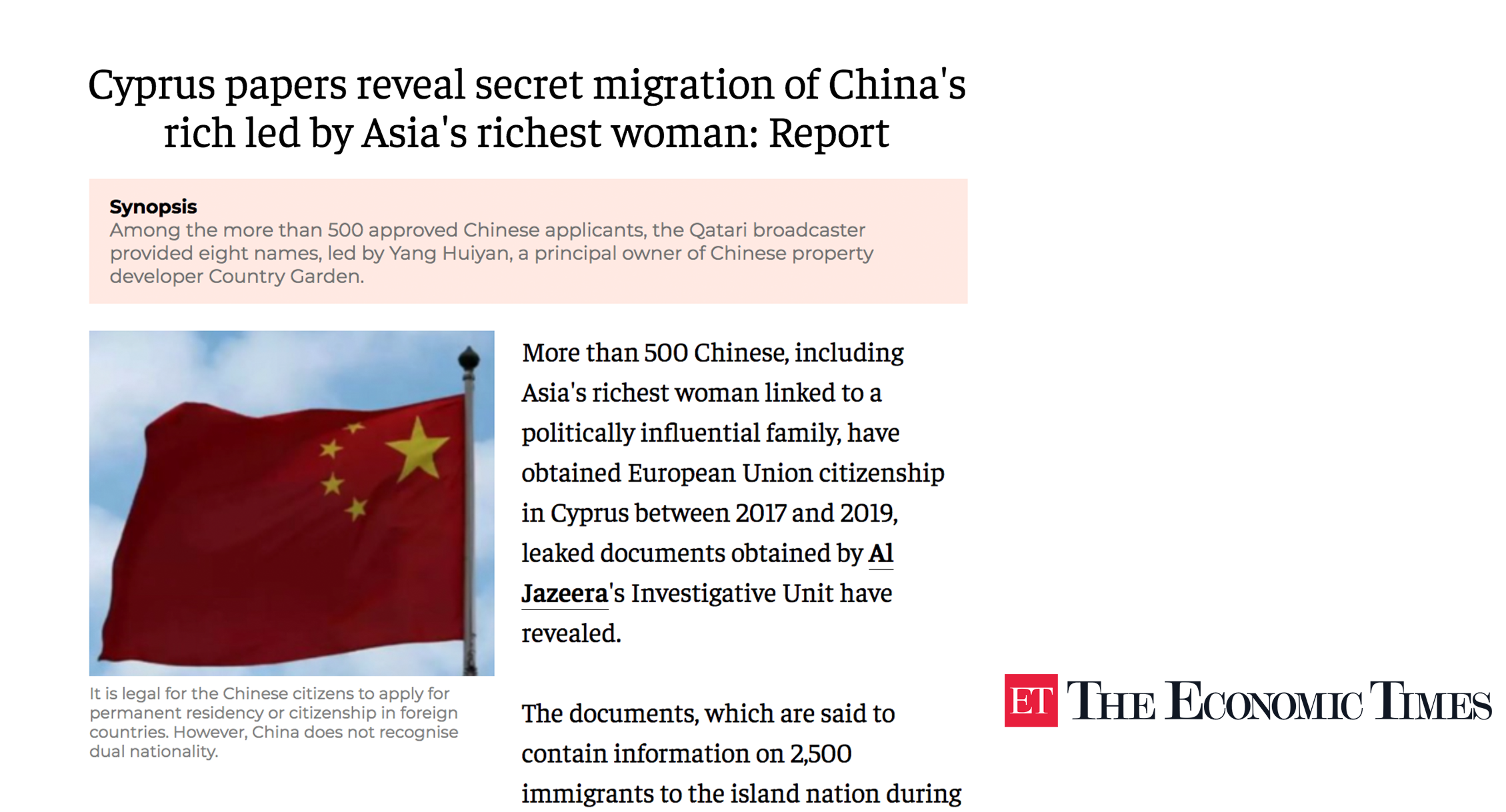 India Times: Cyprus papers reveal secret migration of China's rich led by Asia's richest woman