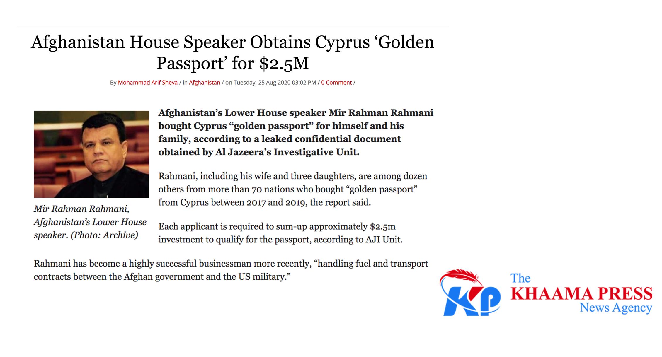 Khaama Press: Afghanistan House Speaker Obtains Cyprus 'Golden Passport' for $2.5M