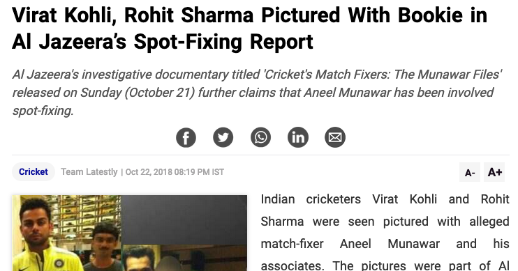 Latestly: Virat Kohli, Rohit Sharma Pictured With Bookie in Al Jazeera's Spot-Fixing Report