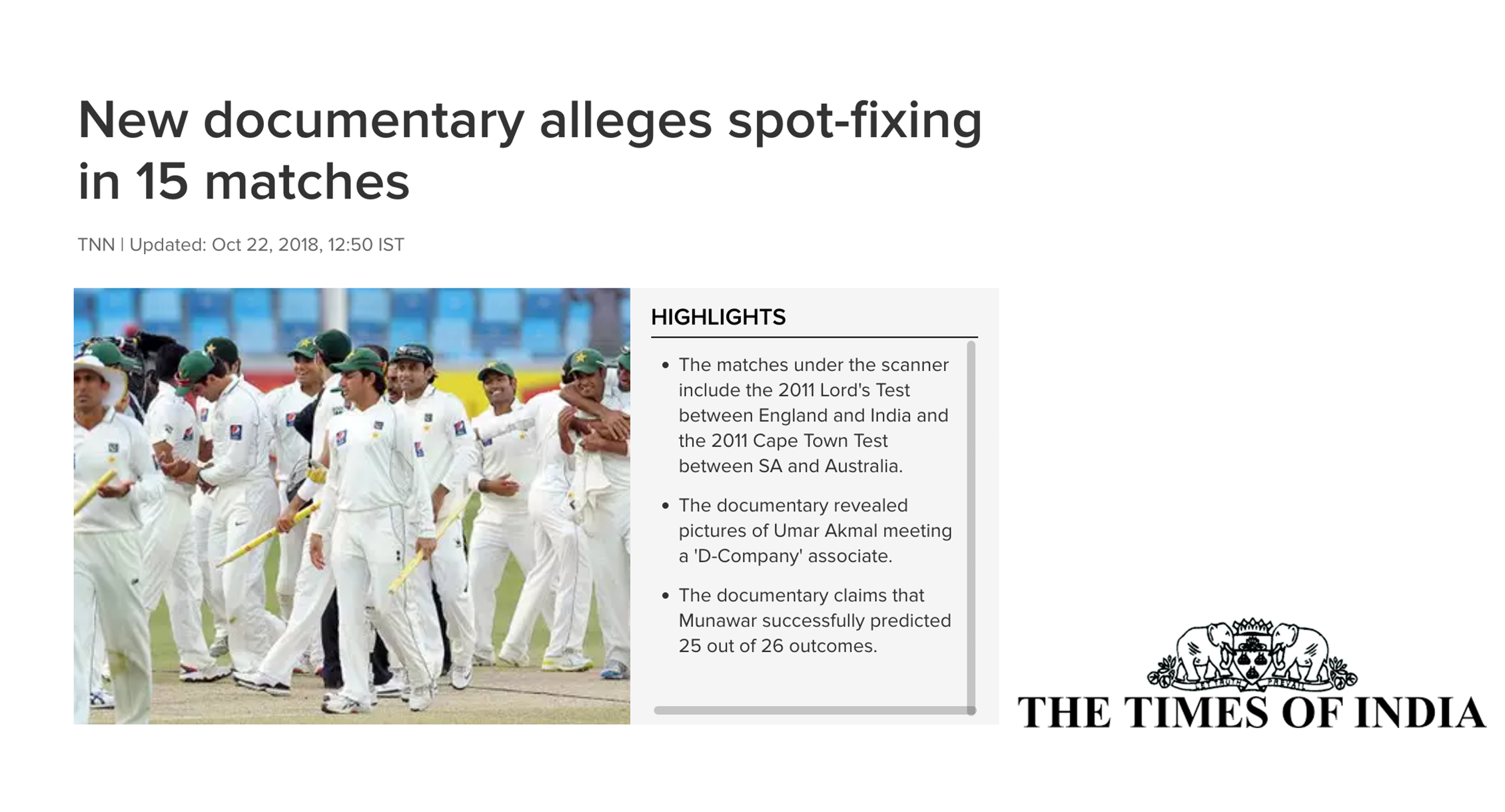 Times of India: New documentary alleges spot-fixing in 15 matches