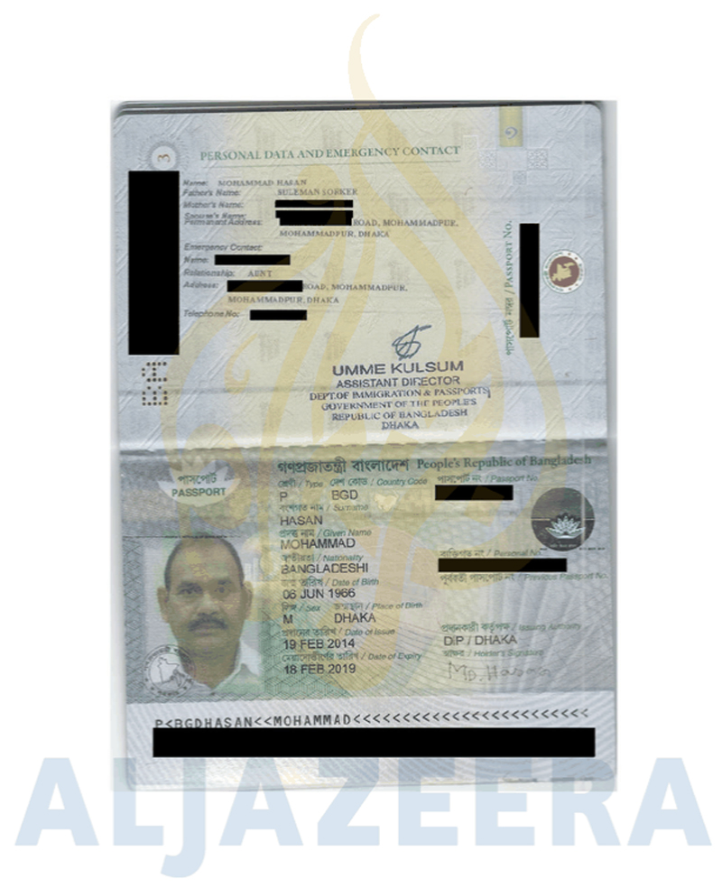 Haris Ahmed's fake passport, which uses the name Mohammad Hasan. [Al Jazeera]